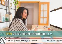 1500 words content writing for 10$ in less than 24 hours